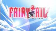Fairy Tail Main Theme