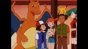 Pokémon: Master Quest Епизод 44 Бг Аудио