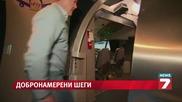 Репортер се вживя в разследването на мистериозно изчезналия самолет