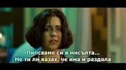 Самотен - 11 част (issiz adam 2008 - bg subs)