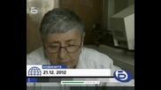 kraq na sveta 21/12/2012