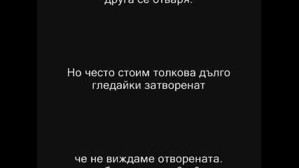 spomencheta ot Opasny Sladka
