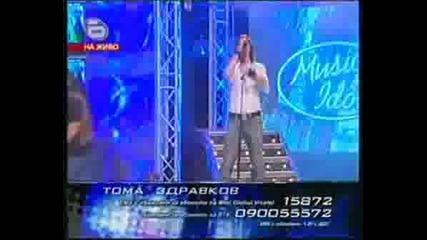 Рок Концерт Невероятно Изпълнение На Тома - Whitesnake Crying in the Rain