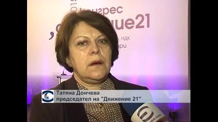 Татяна Дончева: Правителството мисли прекалено много как да не сбърка