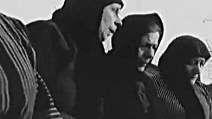 Татул (1972) по Георги Караславов - Целия Филм
