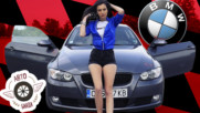 BMW 3 E92 - Надеждният автомобил, който караш с истински кеф