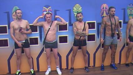 """Мисия """"Пипаж"""": Я-Я изпитва търпението на мъжете в Къщата - Big Brother: Most Wanted 2018"""