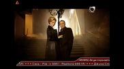 Таня Боева И Руслан Маинов - Всички Права Запазени (new) (hq високо качество)