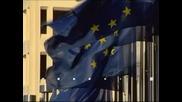 ЕК критикува Румъния заради ограничаването правомощията на отделните институции