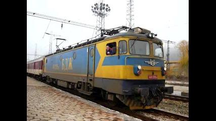 Бв 2612 с локомотив 46235