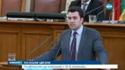 ЦИГАРИТЕ ПОСКЪПВАТ: Депутатите гласуваха по-високия акциз от догодина - следобедна емисия
