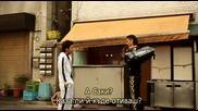 [бг субс] Kurohyo: Ryu ga Gotoku Shinsho - Епизод 11 - последен