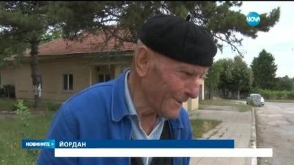 В русенско село карат мъртъвци и хляб с един и същ бус