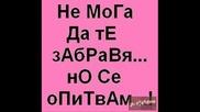 Яна - Бони Спри.wmv