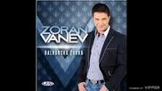 Zoran Vanev - Stranci - (Audio 2011)