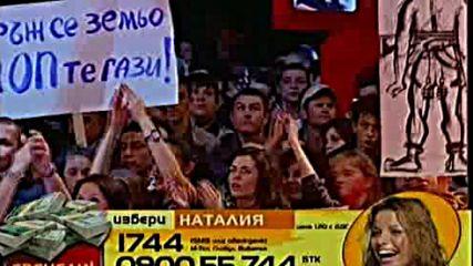 Big Brother-Последни Минути И Победата На ЖОРО!14.12.2008
