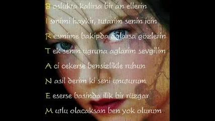 *изгубени години* Kaybolan Yillar по