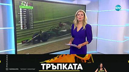 Спортни новини (11.07.2020 - централна емисия)