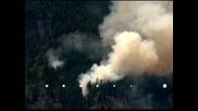 Бедствено положение в Колорадо заради пожарите