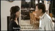 [easternspirit] Silence (2006) E14 2/2