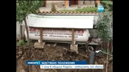 Седем села в Пловдивско остават откъснати от света - Новините на Нова