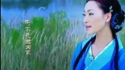 Chinese Love Song