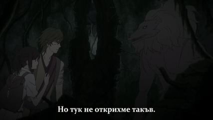 [ Bg Subs ] Shinsekai Yori - Епизод 24