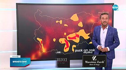 Прогноза за времето (24.07.2021 - обедна емисия)