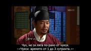 Warrior Baek Dong Soo-еп-14 част 2/3