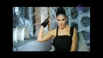 Анелия - Готов ли си instrumental [original]