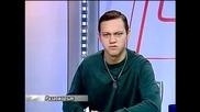 Борис Накев: Защо Циганите Са Вредни? /Част 1/