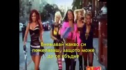 Pussycat Dolls - When I Grow Up Bg Subs Hq