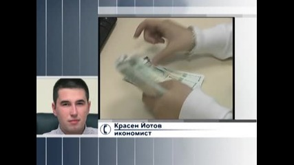Икономистът Красен Йотов обяснява защо и как растат банковите влогове