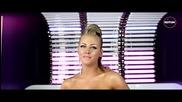 Deep Zone - I Love My Dj ( Официално видео )