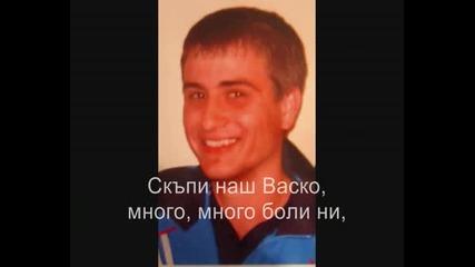 Васил Боянов Василев