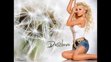 Десислава - Знае ли някой (official Song) (cd Rip) 2011