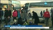 ЕС отправи ултиматум към Гърция заради бежанците