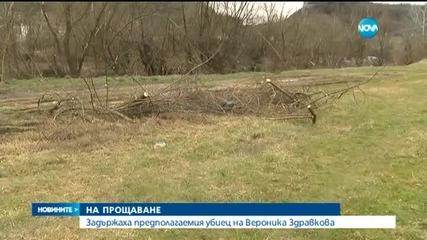 МВР: Вероника е случайна жертва на Здравков