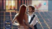 Поли Генова като Ed Sheeran -