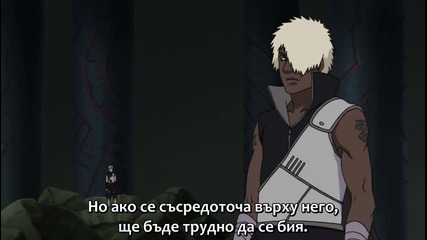 Naruto Shippuuden Епизод.202 Високо Качество [ Bg Sub ]
