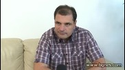 Темите табу в България