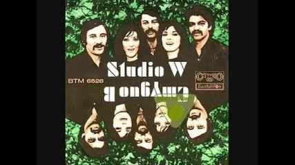 'студио В' И Стефан Данаилов-след Години-1981