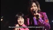 [bgsubs] News - Kirameki no Kanata he - Never Ending Wonderful Story
