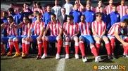Вижте как тима на Атлетико Мадрид се снима в официална фотосесия