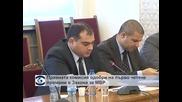 Правната комисия одобри на първо четене промени в Закона за МВР