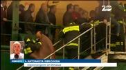 Италианската прокуратура разследва умишлен палеж на ферибота