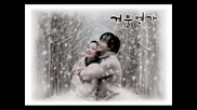 Winter Sonata - From The Beginning Until Now (instrumental)