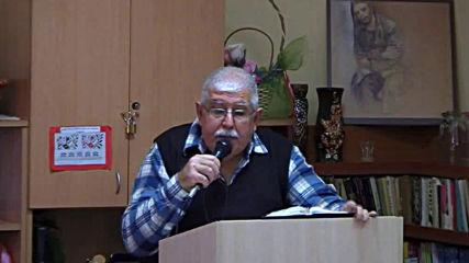 През много скърби трябва да влезем в Божието Царство - Пастор Фахри Тахиров