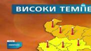 Оранжев код за екстремни горещини в четвъртък