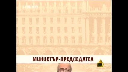Господари на ефира - Предложения за министерските постове 07.07.09